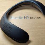 Bluedioの2000円の激安ネックスピーカーが意外と使える【Bluedio HSレビュー】