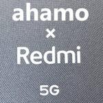 Redmi Note9Tでahamo運用をする上での注意点とか